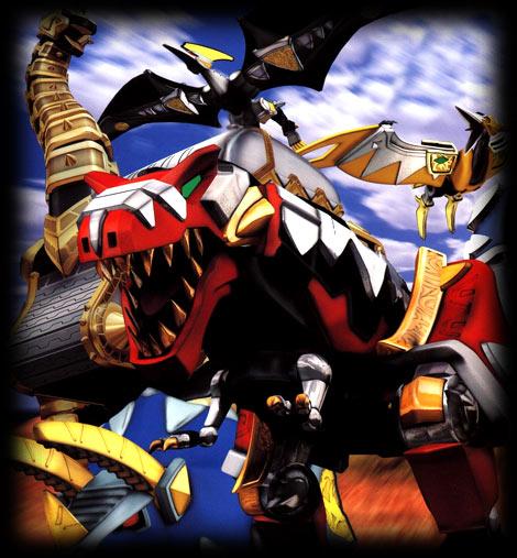 Power Rangers Dino Thunder Zords